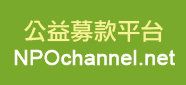 NPOchannel.net