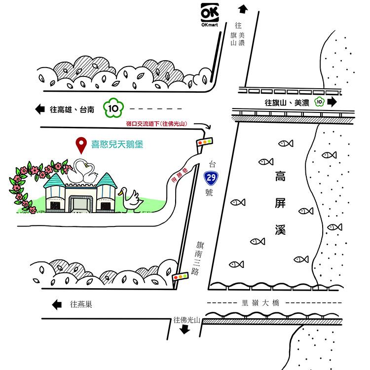 天鵝堡交通資訊圖
