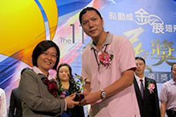 榮獲2013進用身心障礙者工作績優機關「金展獎」二等獎