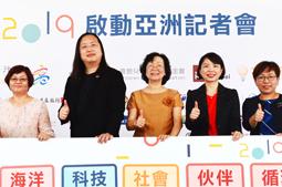 亞太社會企業高峰會五月份高雄登場 充實又好玩的兩日論壇 歡迎踴躍報名與會
