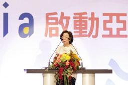 第二屆亞太社會企業高峰會圓滿落幕 啓動潛在社會創新創業能量